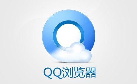 QQ浏览器 10.5.3863.400 官方版-第19张图片-cc下载站