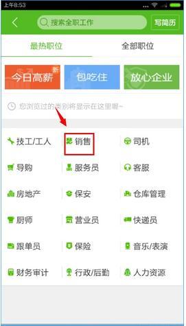 赶集生活 8.3.0-第6张图片-cc下载站