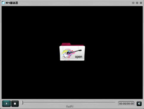 MP4播放器 2.1 官方版-第2张图片-cc下载站
