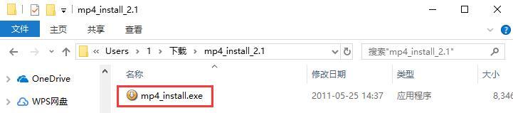 MP4播放器 2.1 官方版-第4张图片-cc下载站