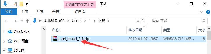 MP4播放器 2.1 官方版-第3张图片-cc下载站