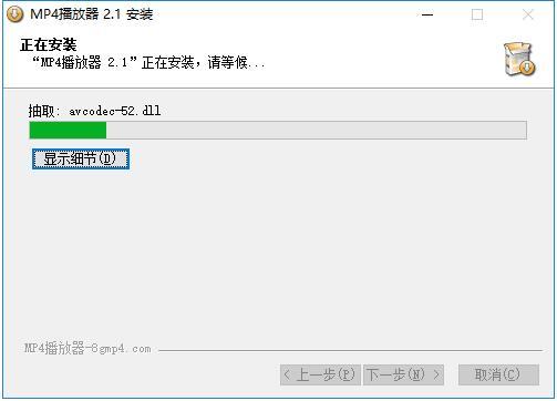 MP4播放器 2.1 官方版-第7张图片-cc下载站