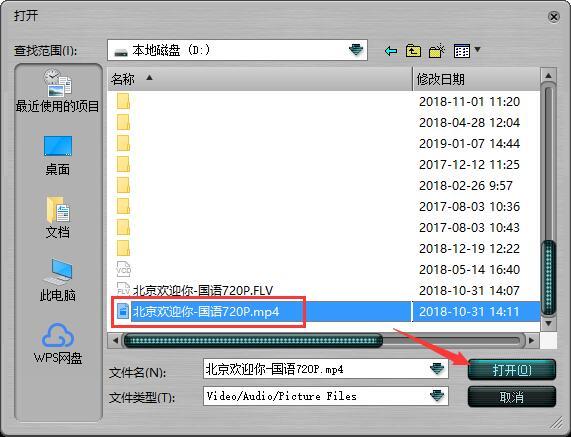 MP4播放器 2.1 官方版-第10张图片-cc下载站