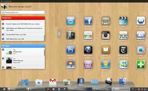 IOS手游模拟器(ipadian) 电脑版-第2张图片-cc下载站
