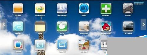 IOS手游模拟器(ipadian) 电脑版-第5张图片-cc下载站