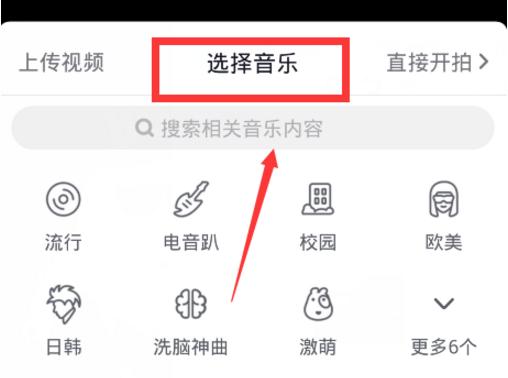 抖音短视频app-第3张图片-cc下载站