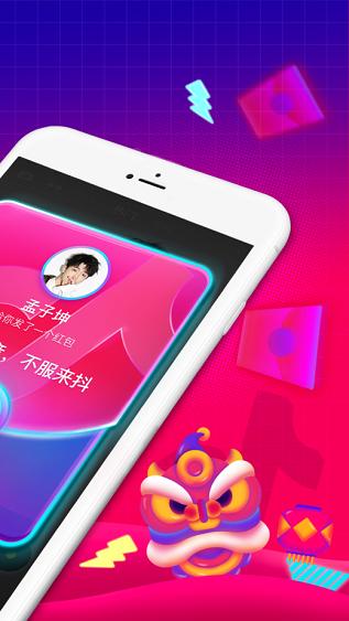 抖音短视频app-第2张图片-cc下载站