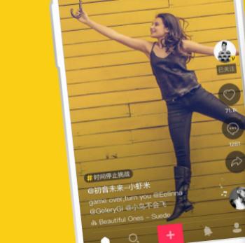 抖音短视频app-第5张图片-cc下载站
