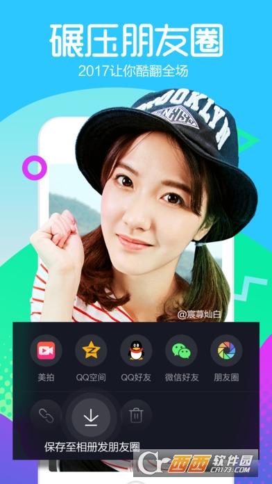抖音短视频app-第7张图片-cc下载站