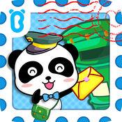 宝宝小邮局-熊猫小邮差、角色扮演快递游戏