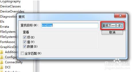 穿越火线 4.1.1 完整客户端-第24张图片-cc下载站