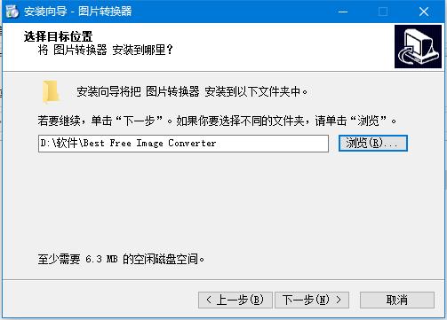 图片转换器 4.9.9 官方版-第3张图片-cc下载站