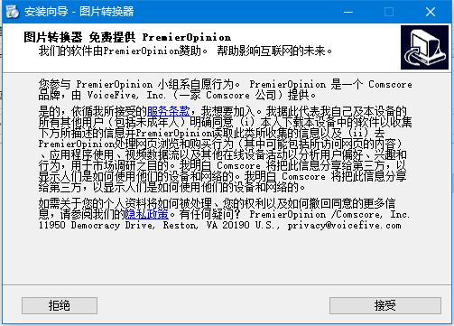 图片转换器 4.9.9 官方版-第6张图片-cc下载站