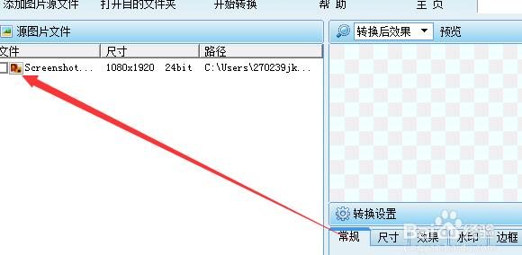 图片转换器 4.9.9 官方版-第12张图片-cc下载站