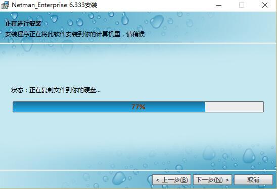 网络人远程控制软件 7.382 办公版-第9张图片-cc下载站