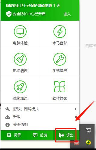 腾讯网游加速器 3.0.3139.134 官方免费版-第11张图片-cc下载站