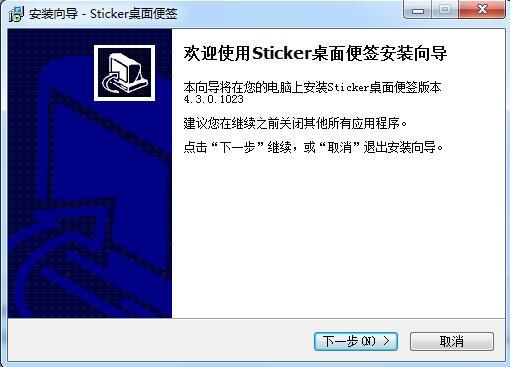 Sticker桌面便签 4.30.1023 官方版  -第3张图片-cc下载站