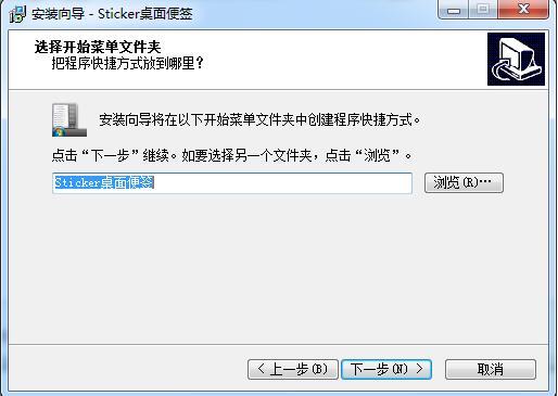 Sticker桌面便签 4.30.1023 官方版  -第5张图片-cc下载站