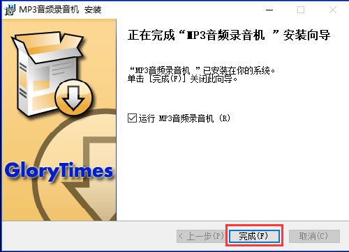 MP3音频录音机 15.15 官方标准版-第7张图片-cc下载站