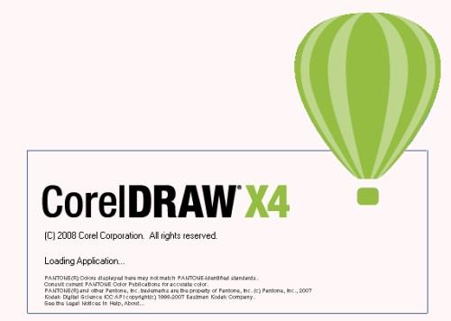 CorelDraw(CDR)X4 绿色中文版-第2张图片-cc下载站