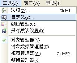 CorelDraw(CDR)X4 绿色中文版-第13张图片-cc下载站