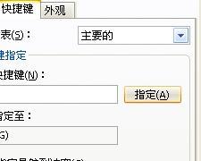 CorelDraw(CDR)X4 绿色中文版-第15张图片-cc下载站