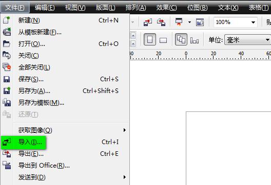 CorelDraw(CDR)X4 绿色中文版-第16张图片-cc下载站