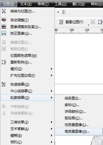 CorelDraw(CDR)X4 绿色中文版-第18张图片-cc下载站
