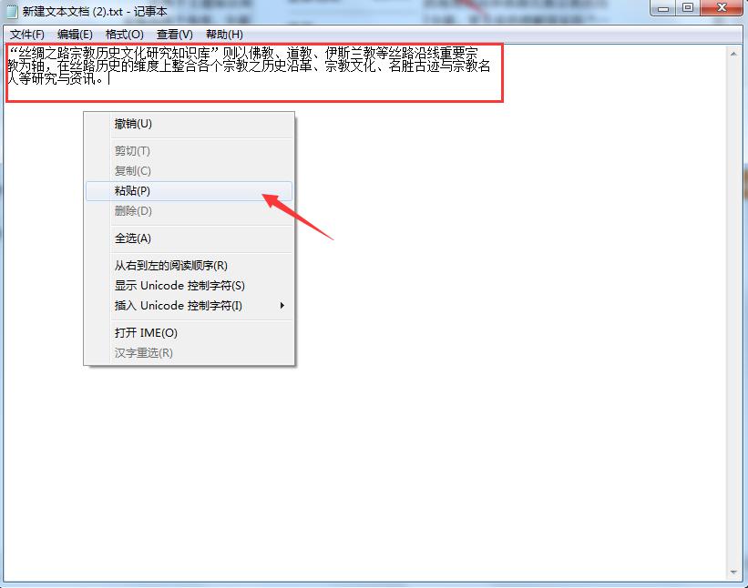 福昕PDF阅读器(Foxit Reader) 9.6.0.25150 官方版 -第11张图片-cc下载站