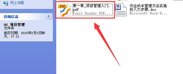 福昕PDF阅读器(Foxit Reader) 9.6.0.25150 官方版 -第15张图片-cc下载站
