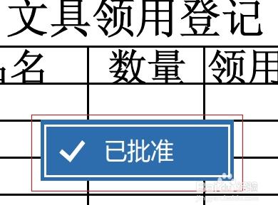 福昕PDF阅读器(Foxit Reader) 9.6.0.25150 官方版 -第14张图片-cc下载站