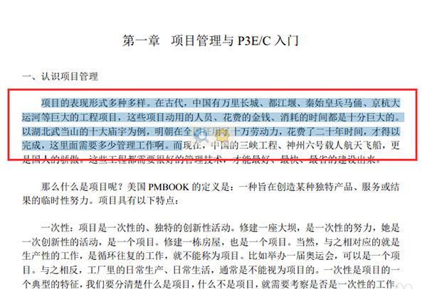 福昕PDF阅读器(Foxit Reader) 9.6.0.25150 官方版 -第18张图片-cc下载站