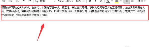 福昕PDF阅读器(Foxit Reader) 9.6.0.25150 官方版 -第20张图片-cc下载站