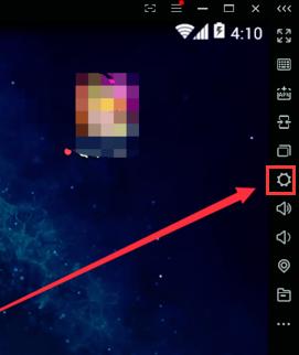 逍遥安卓模拟器 7.0.2 官方版-第10张图片-cc下载站