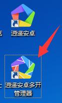 逍遥安卓模拟器 7.0.2 官方版-第12张图片-cc下载站