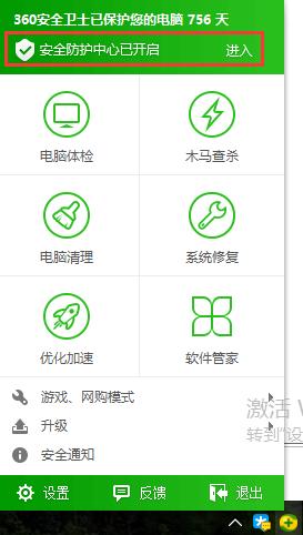 逍遥安卓模拟器 7.0.2 官方版-第16张图片-cc下载站