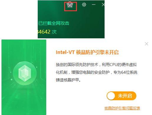 逍遥安卓模拟器 7.0.2 官方版-第17张图片-cc下载站