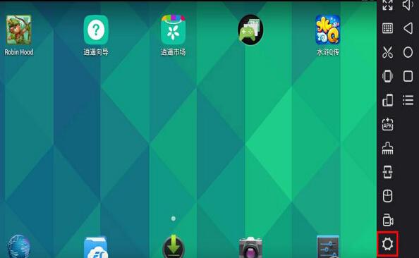 逍遥安卓模拟器 7.0.2 官方版-第18张图片-cc下载站