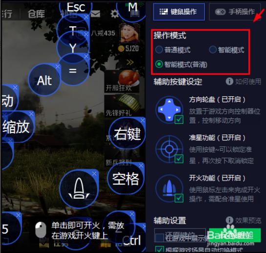 绝地求生刺激战场电脑版 1.0.0 官方最新版-第13张图片-cc下载站