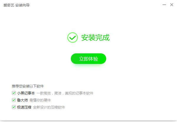 爱奇艺PPS影音 6.8.89.6786 官方最新版-第12张图片-cc下载站