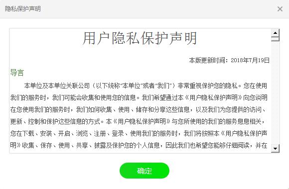 爱奇艺PPS影音 6.8.89.6786 官方最新版-第9张图片-cc下载站