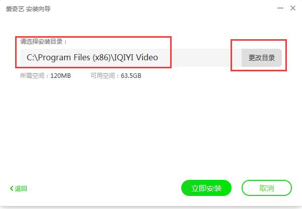 爱奇艺PPS影音 6.8.89.6786 官方最新版-第10张图片-cc下载站