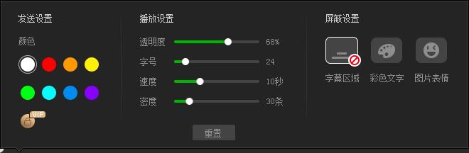 爱奇艺PPS影音 6.8.89.6786 官方最新版-第18张图片-cc下载站