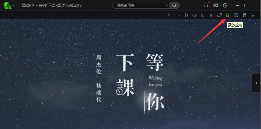 爱奇艺PPS影音 6.8.89.6786 官方最新版-第25张图片-cc下载站
