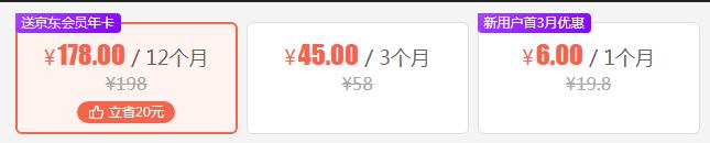 爱奇艺PPS影音 6.8.89.6786 官方最新版-第31张图片-cc下载站