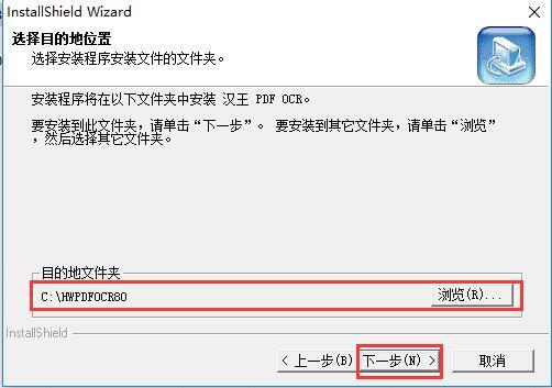 汉王PDF OCR 8.14.16 破解版-第5张图片-cc下载站