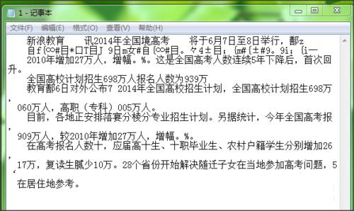 汉王PDF OCR 8.14.16 破解版-第16张图片-cc下载站