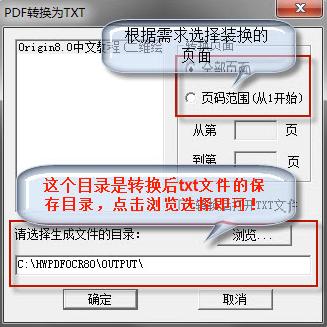汉王PDF OCR 8.14.16 破解版-第19张图片-cc下载站
