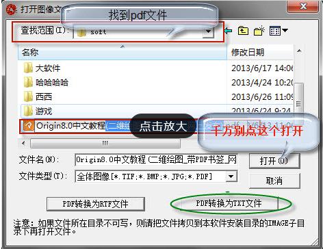 汉王PDF OCR 8.14.16 破解版-第18张图片-cc下载站
