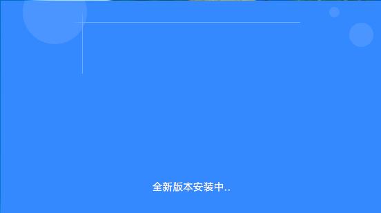 百度网盘 6.8.9 电脑版-第5张图片-cc下载站